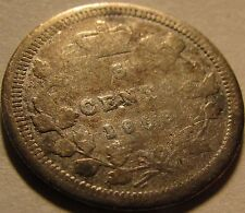 1858 Canada Silver 5 Cents - KM# 2 - Free Shipping