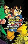 Dragon Ball GT: The Lost Episodes - Box Set (DVD) DISC 4 IS FACTORY SEALED