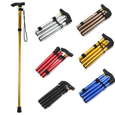 Folding Walking Stick Aluminum Metal Hiking Collapsible Adjustable Travel Cane