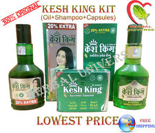 Kesh King Complete Hair Loss Treatment Pack - Oil + Shampoo + Capsules 30D