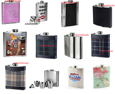 Hip Flask 8oz Stainless Steel/Leather effect - Various Styles