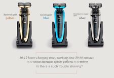 Shaver Electric Men Rechargeable Cordless Razor Rechargeable Wet Dry Hot Fashion