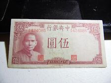 """China Republic """"Central Bank"""" (1941) 5-Yuan Circulated Banknote as Pictured"""