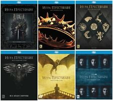 *NEW* Game of Thrones: The Complete Seasons 1-6 (Blu-ray, 2017) English,Russian