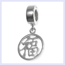 925 Sterling Silver Chinese Word Lucky Fortune Bead for European Charm Bracelet