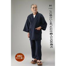 New Japanese Men's Traditional Work Wear SAMUE for Winter Wadding 4size