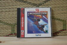 Layer Section satacore edition Sega Saturn SS Japan Very Good+ Condition!
