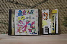 Popoitto Hebereke w/spine card Sega Saturn SS Japan Very Good+ Condition!