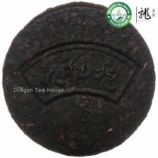 Wuyi Da Hong Pao Mini Tea Cake * Big Red Robe Oolong