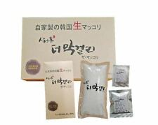 DIY Kit for Korean Traditional Rice Wine Makgeolli, NWT, Free Shipping