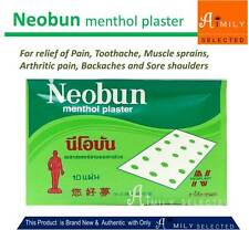 NEOBUN MENTHOL PLASTER PAIN MUSCLE ACHE RELIEF ANALGESIC (10 plasters in pack)