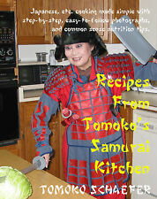 "JAPANESE COOKING MADE SIMPLE - ""RECIPES FROM TOMOKO'S SAMURAI KITCHEN"" CD"