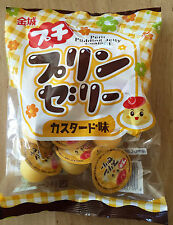 Bite-size Pudding Jelly, Custard flavor, 11 cups in 1 bag, Dagashi, Japan Snack