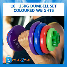 10-25kg Coloured Weights Dumbbell Sets Home Gym Fitness Equipment Plastic coated