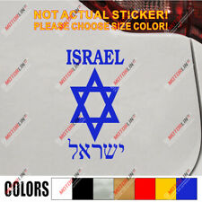 Israel Star Of David Jew Jewish Hebrew Car Decal Sticker vinyl