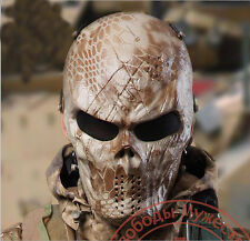 Camouflage Skull Tactical Outdoor Army Airsoft Paintball Full Face Masks New