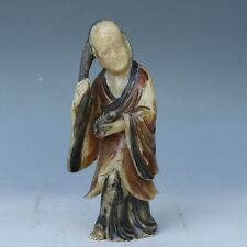 Chinese Exquisite Shoushan stone Hand-carved Chinese ancient figure statue