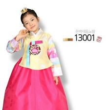 Party Korea Baby Korean Girl dress Hanbok 13001 traditional clothes wedding