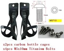 x2pcs full carbon bike water bottle cages with OEM Your Original Logo 21g Bolts