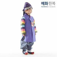 Hanbok Boy Men Kids piece Korean Saekdong traditional Wedding Tuxedo Dress 1006