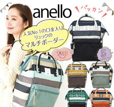 2017 New ANELLO Japan Stripe Handle Backpack Campus Rucksack Canvas School Bag