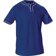 Alleson Athletic Men's 2-Button Baseball Jersey