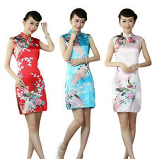 Chinese Traditional Women Sleeveless Qipao Dress Peacock Floral Short Cheongsam