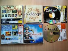 SET/LOT DC+SS 2x Games: Culdcept + Culdcept 2nd (Second) SEGA DREAMCAST SATURN