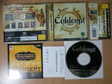 SS Culdcept I (1) TURN-BASED STRATEGY ROLE PLAYING BOARD CARD GAME SEGA SATURN