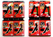 100% DAISO JAPAN BEAUTY SLIMMING & RELAXATION HIGH COMPRESSION SOCKS BNIB