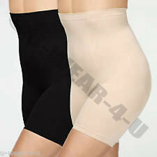 LADIES/WOMENS SEAMLESS CONTROL BRIEFS SHAPEWEAR SHORT FOR BUMS, TUMS & THIGH