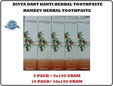 5 PACK OF PATANJALI DIVYA DANT KANTI TOOTHPASTE BEST DENTAL TREATMENT FOR TEETH