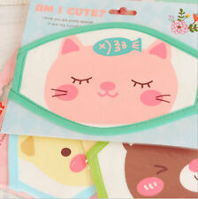 Girls NEW Lovely Self Tie Ear Loop Cute Cartoon Animal Anti-dust Face Mouth Mask