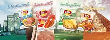 NEW Lays 6 Flaovrs Potato Chips Snack Foods Home Garden LIMITED THAILAND