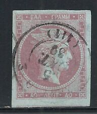 Greece stamps 1872 YV 38  CANC  VF
