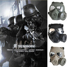 M04 Cosplay Protection CS War Game Tactical Airsoft Skull Anti-Fog Gas Mask CITI