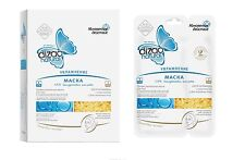 Dizao MIX AND MATCH Box of 10 Tissue Clothes Face & Neck Masks  10 Treatments