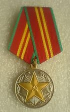For faultless service 2nd class MVD CCCP USSR Soviet Union Russian Police Medal