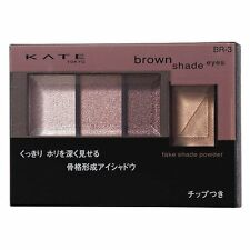 KANEBO KATE Japan Brown Shade Eyes Palette Eye Shadow 2.2g NEW 6 colors