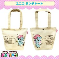 New UNICO Mini Lunch Tote Bag PATTY'S Limited Green or Pink Unicorn From JAPAN