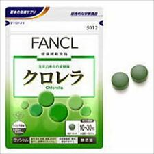 FANCL Chlorella Supplement Free Shipping with Tracking