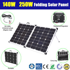 140W 250W 12V FOLDING MONO SOLAR PANEL PORTABLE KIT REGULATOR 5M CABLE CARRY BAG