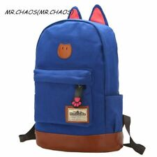 2017 new fashion campus School bag girls backpack women travel bag of young men