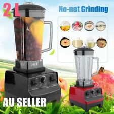 NEW Commercial Blender - Mixer Juicer Food Processor Smoothie Ice Crush AUS BIG