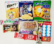 Genuine Japanese snack&candy box 10-20-30-40-50+ free party sweet child culture