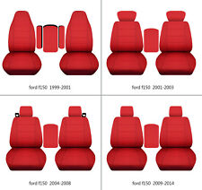 Ford f150 1999-2014 cotton car seat covers solid red select  seat style