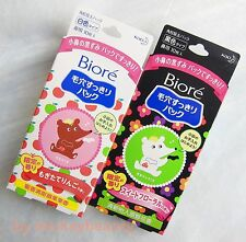 JAPAN Biore Nose Pore Pack Cleaning Strips Limited - Honey Apple/Fresh Floral
