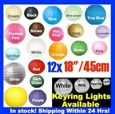 "BULK 12x 18""/45cm Paper Lanterns Party Chinese Wedding Decoration FREE POSTAGE"