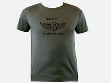 Israel army IDF special Forces unite Ops Sayeret Maglan moisture wicking t shirt