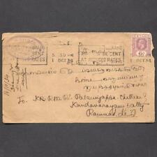 CEYLON 1934 KGV 6 CENTS STAMP ON MAILED COVER